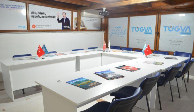 TÜGVA'dan online eğitime destek
