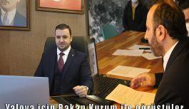 Yalova'ya yatırım için Bakan Kurum'la görüştüler