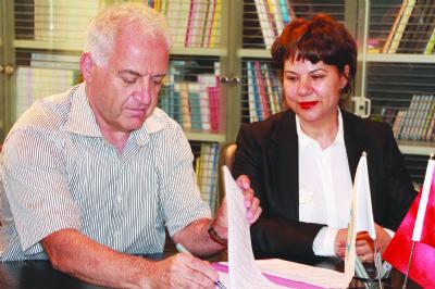 YTSO ile Garanti Bankası Arasında Kredi Protokolü İmzalandı