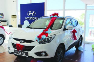 Hyundai Onurlu Plaza, ix35'in tanıtımını yaptı