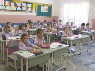Çiftlikköy'de minik öğrenciler okullarına alıştılar