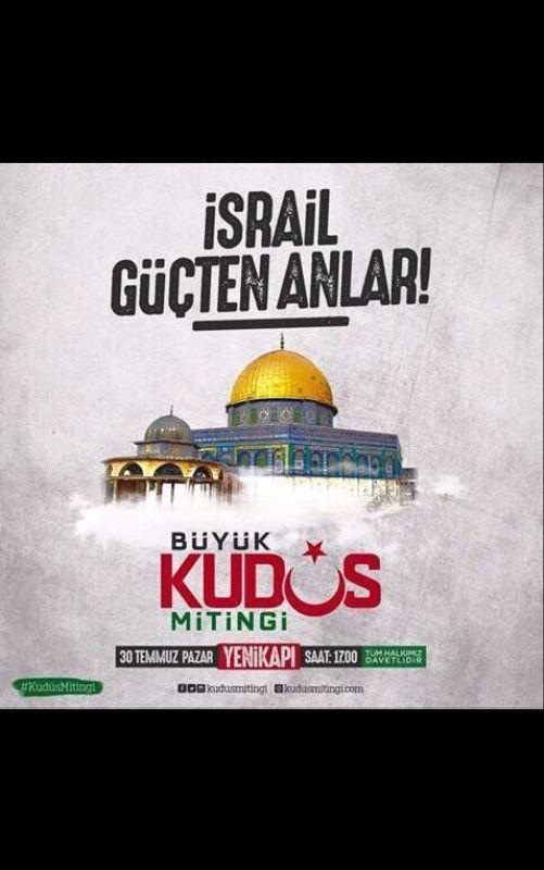 Saadet Partisi'nden Büyük Kudüs Mitingi'ne çağrı