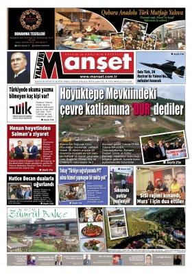 Manşet Gazetesi - 20.06.2019 Manşeti